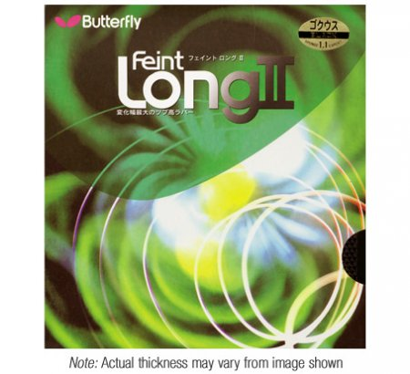 Feint Long II